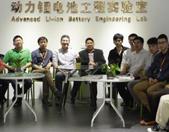 中国科学院宁波材料技术与工程研究所bv伟德入口烯团队